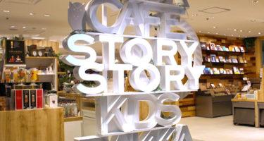 【新宿】パソコン作業におすすめのカフェ「STORY STORY」